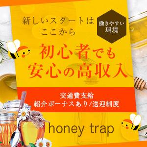 honey trap 仙台店 - 仙台