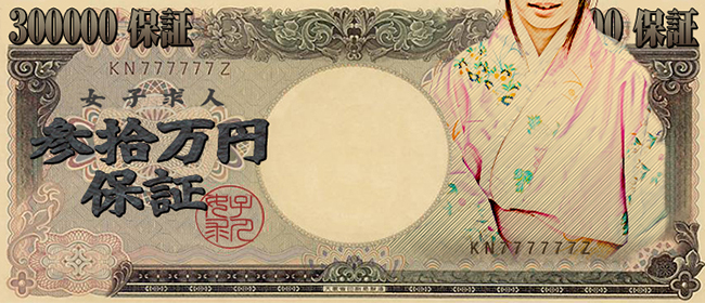 You CHUP(枚方・茨木)のピンサロ求人・高収入バイトPR画像1
