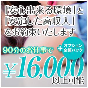 アロマリベルテ東京 - 恵比寿・目黒