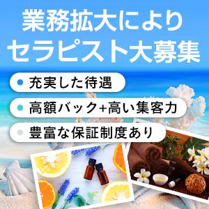 Spa Lanikai - 六本木・麻布・赤坂