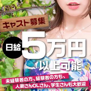バニーSPA - 恵比寿・目黒