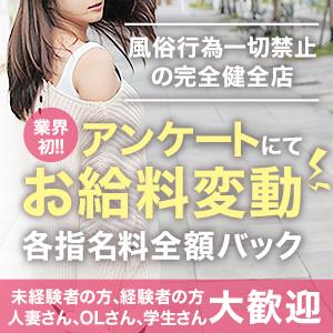 M&S Tokyo platinum - 池袋