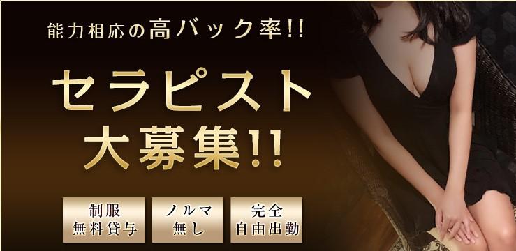 Relax Luck - 大塚・巣鴨