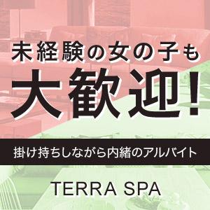TERRASPA(テラスパ) - 渋谷