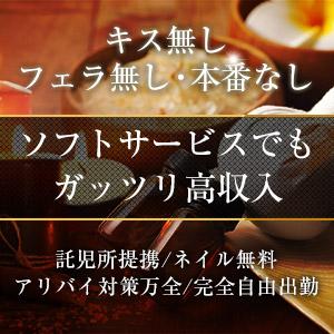 Castle-キャッスル - 那覇