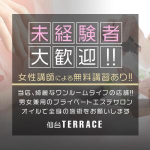 仙台 TERRACE - 仙台