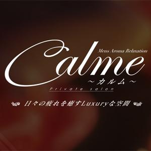 Calme(カルム) - 越谷・草加・三郷