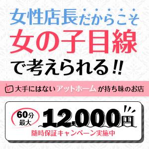 Royalty -ロイヤリティ- - 横浜