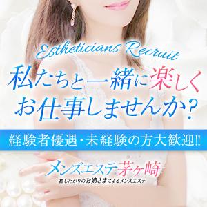 メンズエステ 茅ケ崎 - 藤沢・湘南