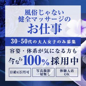 マダムスーペリア - 名古屋