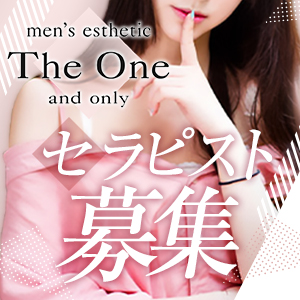The One - 新宿・歌舞伎町