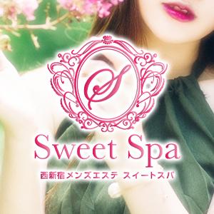 西新宿SWEET SPA~スイートスパ - 新宿・歌舞伎町