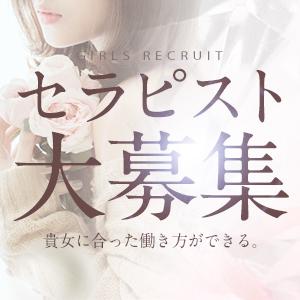 Alnail~アルナイル - 六本木・麻布・赤坂
