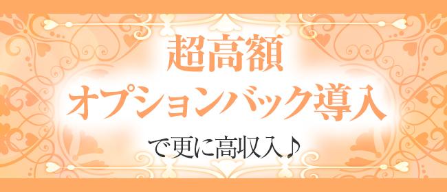 横浜 I LEAD(アイリード)(横浜)の一般メンズエステ(店舗型)求人・高収入バイトPR画像3