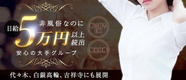 イヤサーレ-1830- 恵比寿店 - 恵比寿・目黒