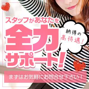 名古屋で評判のお店はココです - 名古屋
