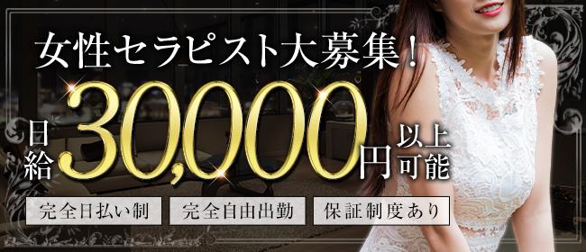 PLATINUM SPA(越谷・草加・三郷一般メンズエステ(店舗型)店)の風俗求人・高収入バイト求人PR画像1