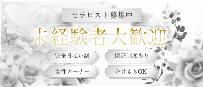 AROMA.M~アロマドットエム~ - 銀座