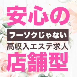 シャングリラ - 高田馬場