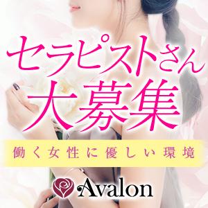 Avalon~アヴァロン~ - 千葉市内・栄町
