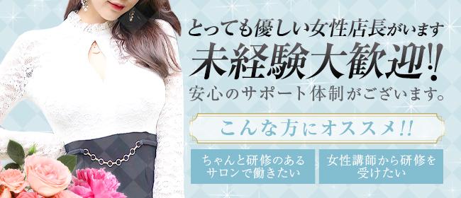 ザギン - THE★GIN 銀座本店(銀座)の一般メンズエステ(店舗型)求人・高収入バイトPR画像2