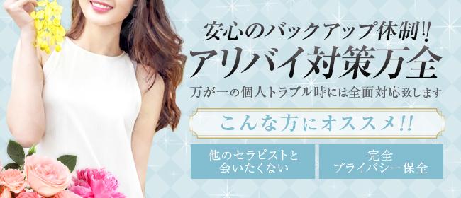 ザギン - THE★GIN 銀座本店(銀座)の一般メンズエステ(店舗型)求人・高収入バイトPR画像3