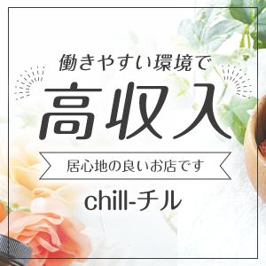 chill-チル- - 仙台