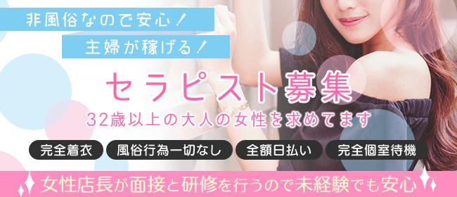 ミセスバタフライ - 下北沢
