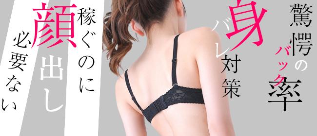 京都ホテヘル倶楽部祇園店 - 祇園・清水