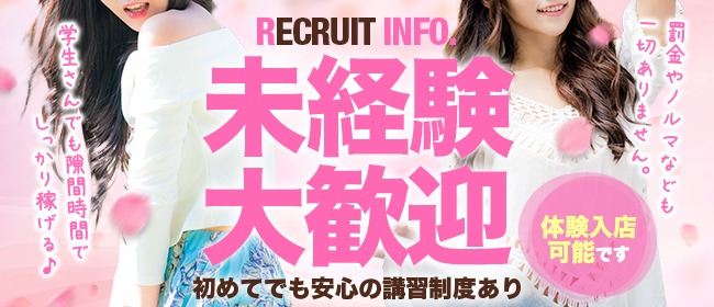 Affino~アフィーノ~(広島市内)の一般メンズエステ(店舗型)求人・高収入バイトPR画像3