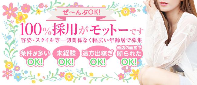 淫らに濡れる人妻たち 阪神店 - 尼崎・西宮