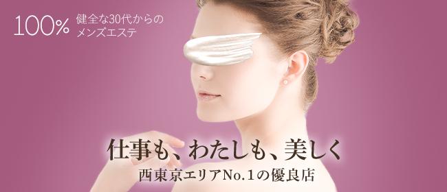 サロン クラッシー Salon Classy - 立川
