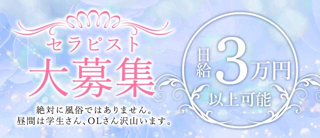 aromaHONEY 上大岡店 - 横浜
