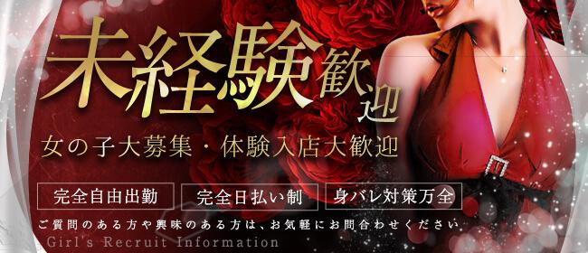 ドS痴女~強制射精サロン~(米沢)のデリヘル求人・高収入バイトPR画像1