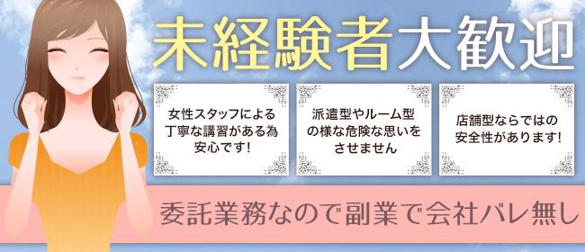 RICH AROMA(名古屋)の一般メンズエステ(店舗型)求人・高収入バイトPR画像2