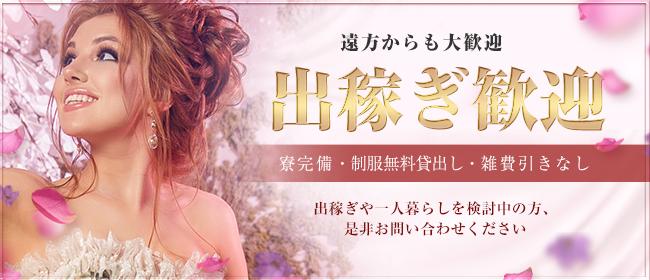 HARRY SPA(梅田)の一般メンズエステ(店舗型)求人・高収入バイトPR画像3