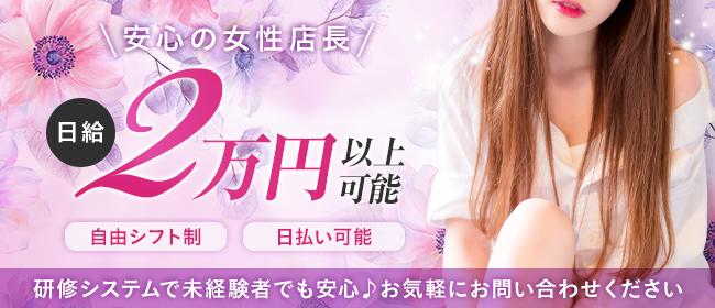Re:トリートメント - 北九州・小倉