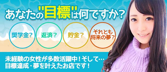 YESグループ 秘書室(札幌・すすきの店舗型ヘルス店)の風俗求人・高収入バイト求人PR画像3