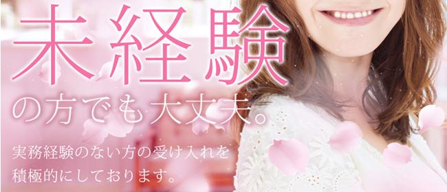 バズるSpa浜松(浜松)の一般メンズエステ(店舗型)求人・高収入バイトPR画像3