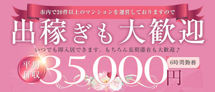 バズるSpa浜松(浜松)の一般メンズエステ(店舗型)求人・高収入バイトPR画像1