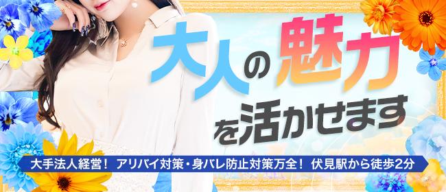 LEON~レオン(名古屋)の一般メンズエステ(店舗型)求人・高収入バイトPR画像2