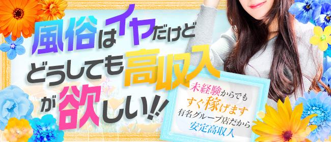LEON~レオン(名古屋)の一般メンズエステ(店舗型)求人・高収入バイトPR画像3