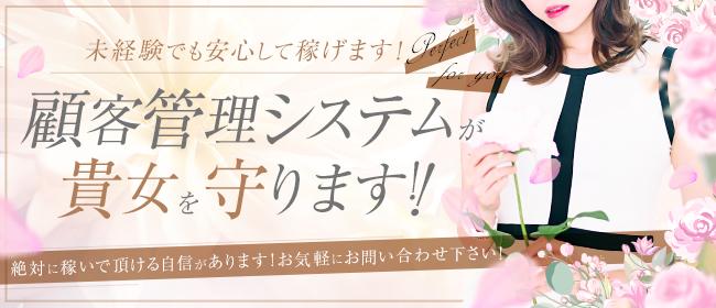 エアリス(名古屋)の一般メンズエステ(店舗型)求人・高収入バイトPR画像3
