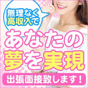 華美人 新横浜店 - 横浜