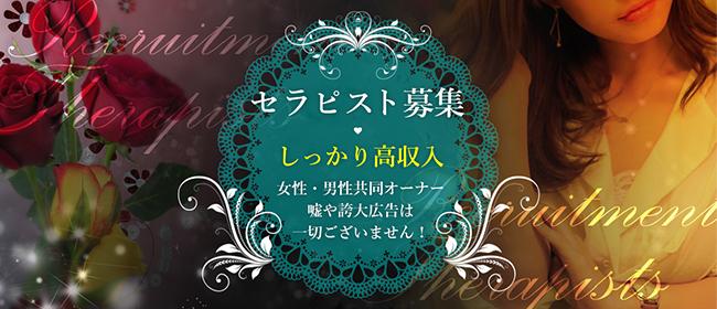 ELIXIR(エリクサー) - 四谷・飯田橋・市ヶ谷
