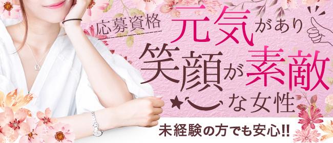 VOGUE - 四条烏丸・烏丸御池・京都駅