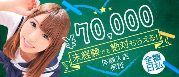 花火(札幌・すすきのソープ店)の風俗求人・高収入バイト求人PR画像2