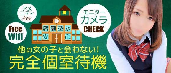 花火(札幌・すすきのソープ店)の風俗求人・高収入バイト求人PR画像3