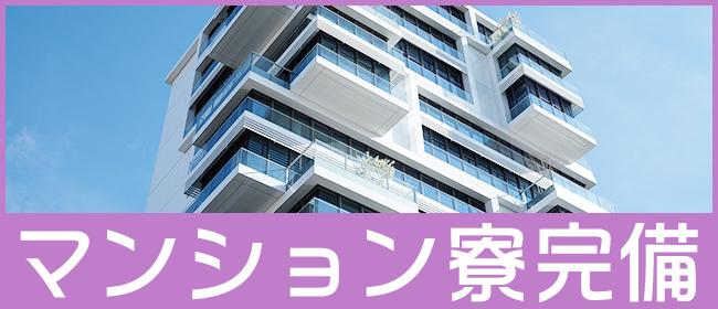マダムラズベリー(高崎)のデリヘル求人・高収入バイトPR画像3