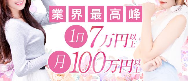 みのり(岡山市内)の一般メンズエステ(店舗型)求人・高収入バイトPR画像2